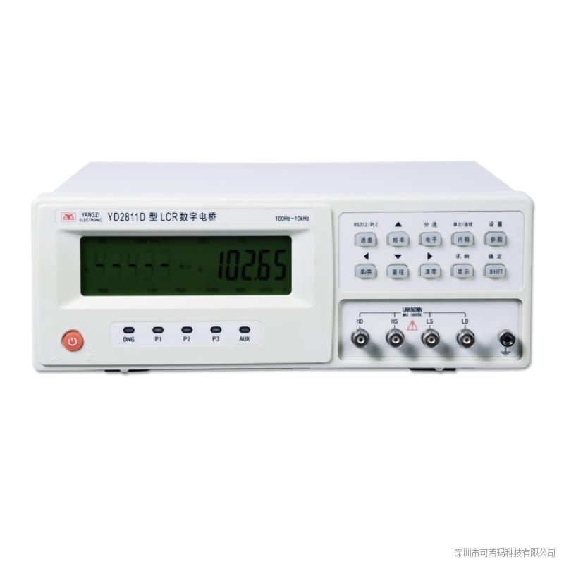 常州扬子 YD2811D LCR测量仪 数字电桥