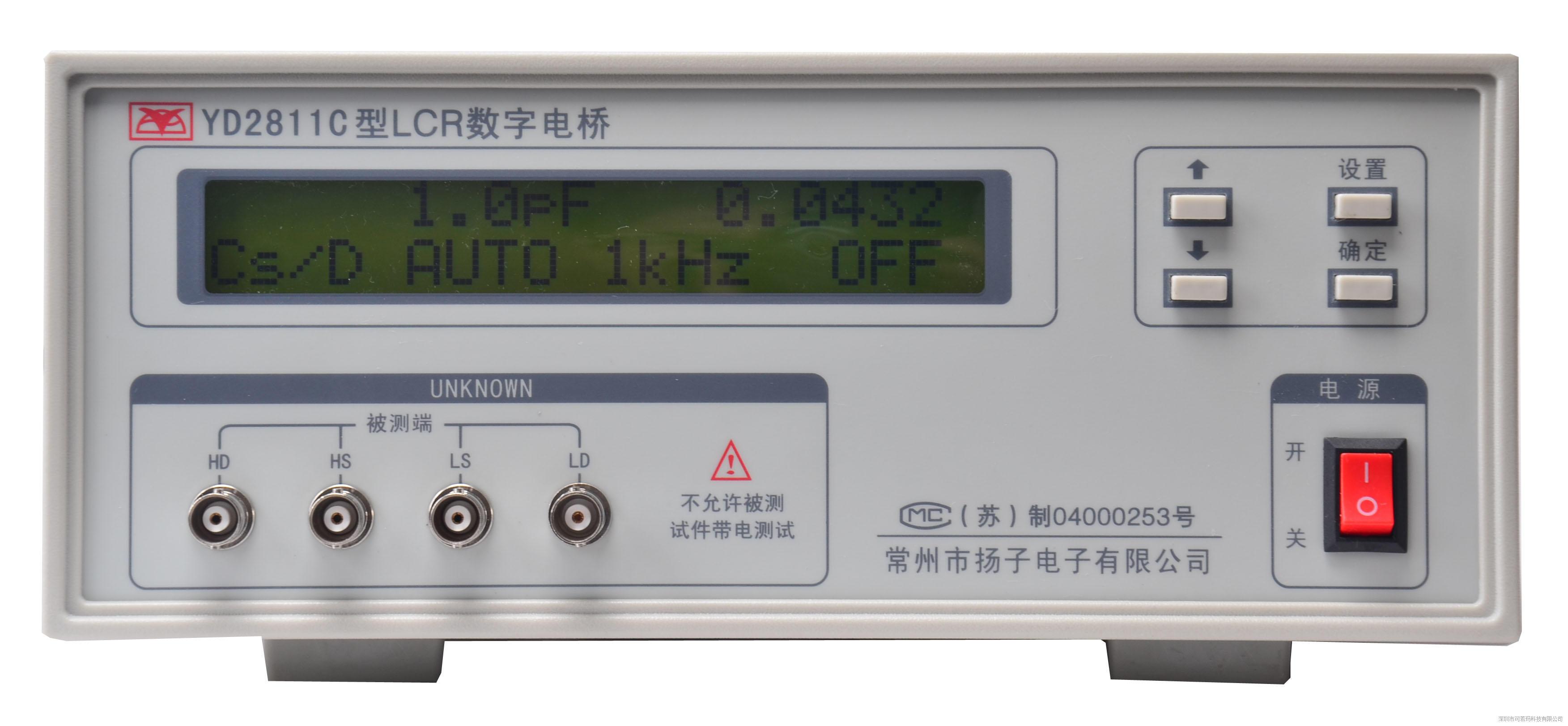 常州扬子 YD2811C型LCR数字电桥