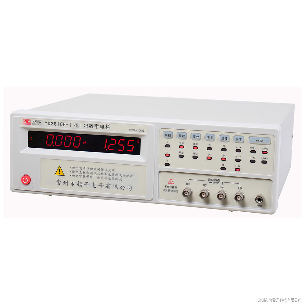 常州扬子 YD2810B-I型数字电桥