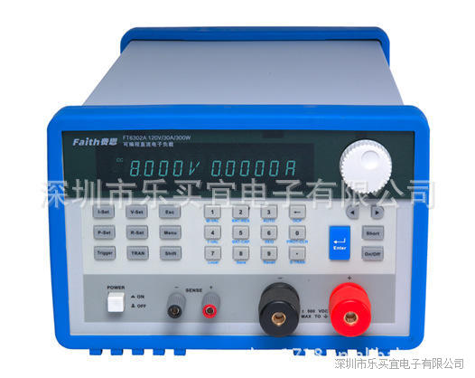 费思泰克FT6303A可编程直流电子负载,FT6303A负载