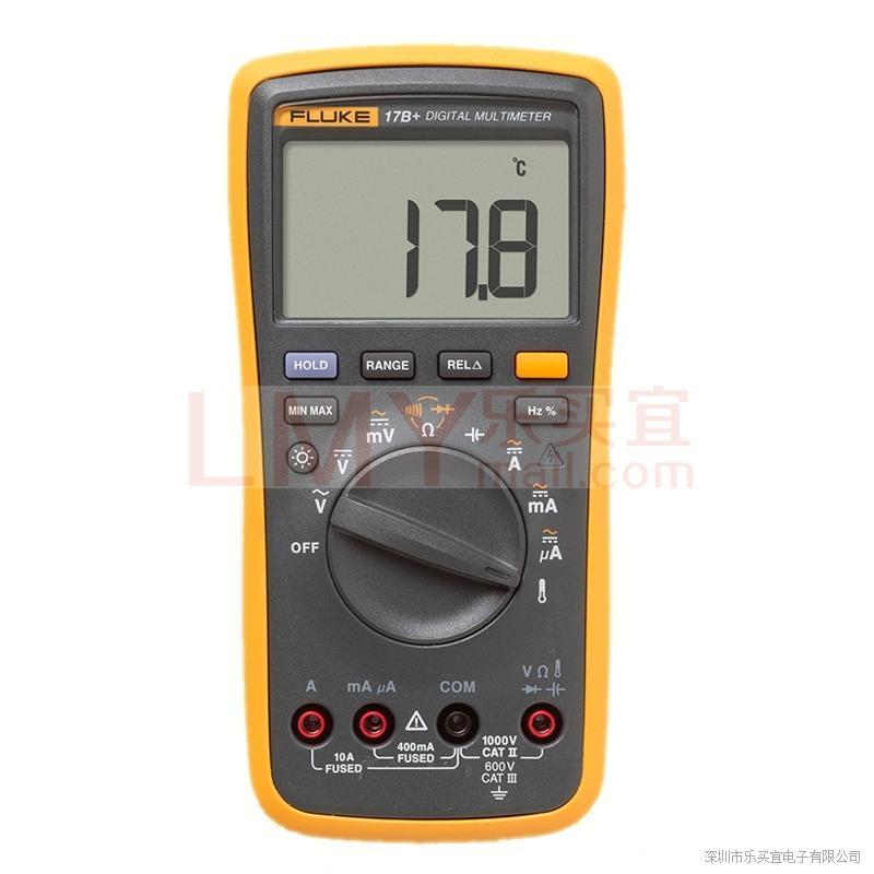 福禄克(FLUKE)17B+ 数字万用表 可测温度 带电压报警功能