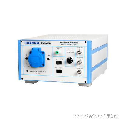 深圳知用 EM5040B(9kHz~30MHz/16A 单相)人工电源网络