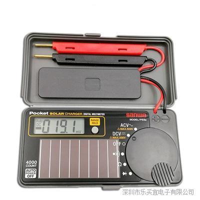 日本三和 Sanwa PS8a 太阳能万用表