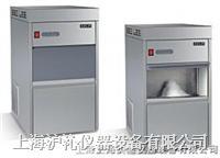 雪花制冰机|颗粒制冰机|生物制冰机|小型雪花制冰机|实验室制冰机 HQ-150B