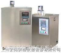 检测专用恒温槽|标准恒温槽|温度计检测恒温槽|-40度制冷槽|标准制冷槽|标准恒温槽 HQ-40A