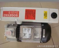 德国莱宝真空泵SV25B/莱宝真空泵SV25B/真空泵SV25B SV25B