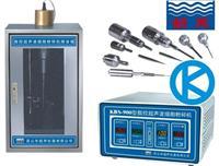 数控超声细胞粉碎机KBS-900 KBS-900