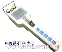 纤维/碳纤维张力仪 HUN-5000