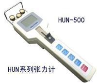 线缆张力计HUN-500 HUN-500