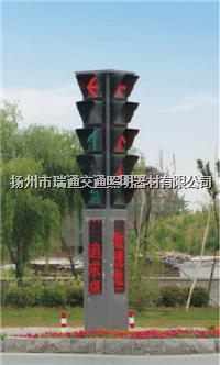 一体化信号灯杆 HS-XHG-002