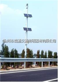 高速公路太阳能监控杆 HX-DJG-002