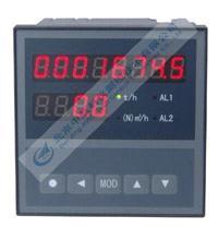 温度、压力补偿积算仪
