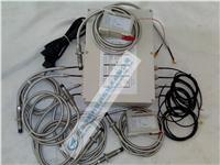电涡流振动位移传感器