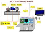 电机试验测控系统 CKY-800