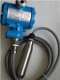 投入式液位变送器 CKY-209A