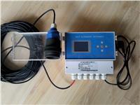 分体式防水型超声波液位计 CKY-F