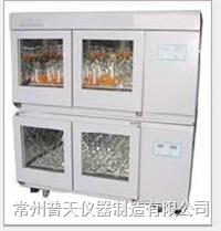 全温振荡培养箱(二层组合) QHZ-12B