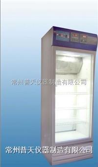 种子发芽箱 ZNP-50