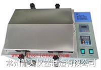 血液溶浆机 XLD-50