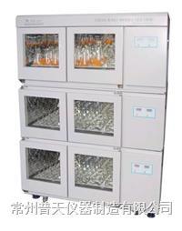 恒温振荡培养箱三层组合 QHZ-123A