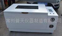 大容量全温振荡培养箱 DQHZ-2001A