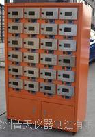 土壤干燥箱24格(單獨控制) PTTRX-24PT