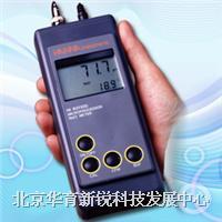 便携防水型盐度测定仪、便携防水型盐度钠度测定仪