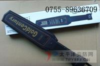 安检探测器,手持金属探测器GC1001