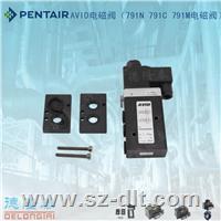 TYCO 791N系列电磁阀 AVID 791N024DWD1MN31  791N024DWD1MN31