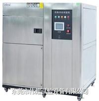 上海冷热冲击试验箱 50L