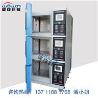 东莞厂家直供恒温恒湿环境试验箱