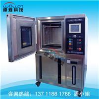 深圳高低温恒定湿热试验机