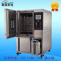 TST系列高低温冲击试验箱 50L/80L/100L/150L