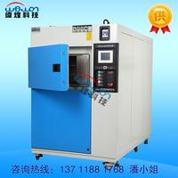 LED专用冷热冲击试验箱 50L/80L/100L/150L