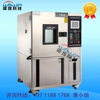 LED专用高低温试验箱 150L/225L/408L