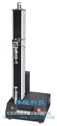 单柱拉力试验机 WH—WL