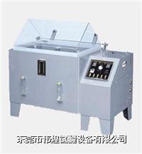盐雾试验箱 W-CS120