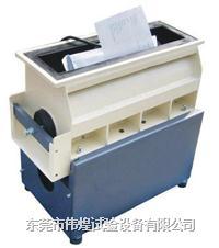 振动耐磨试验机 W-ROSLER