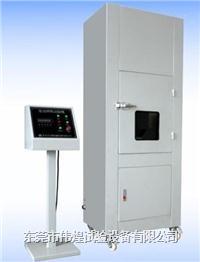 动力电池针刺试验机 W-ZC9002