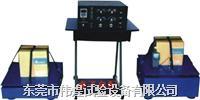 电磁振动试验台 WH-LD-L