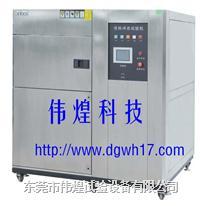 惠州冷热冲击试验箱厂家 WHTST-80L-40-3A