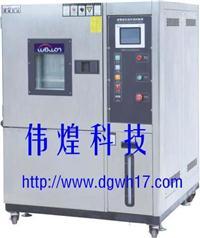 深圳恒温恒湿箱价格 WHTH-225L-40-880