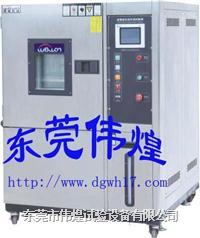 深圳高低温试验箱 WHCT-80L-40-880
