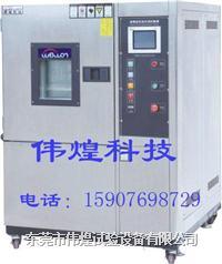 高低温试验机厂家 WHCT-80L-40-880/300