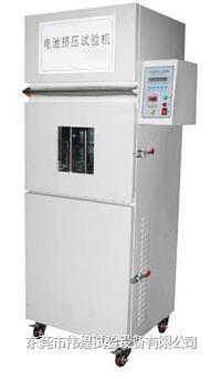 电池挤压试验机图片 W-JY6045