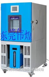 新款恒温恒湿试验箱图片 WHTH-150L-40-880