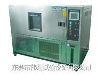 可程式恒温恒湿试验机/恒温恒湿试验机生产基地 WHTH-150L-40-880
