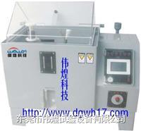 盐雾机价格 W-CS60