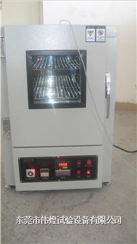 高温烤箱/精密烤箱 WPO-270A