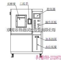 深圳高低温试验机结构图